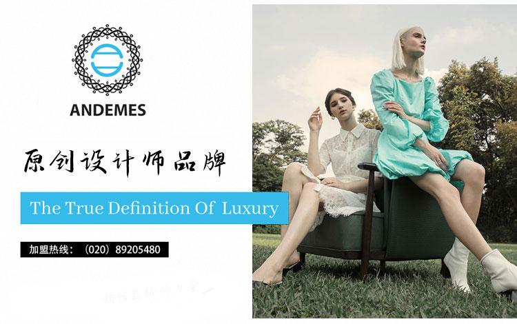 广州安米斯文化有限责任公司