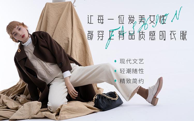 广州读色女装品牌有限公司
