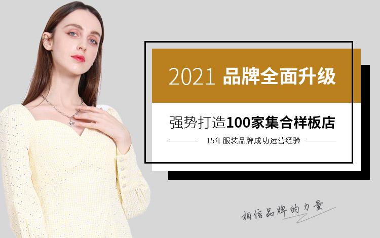 广州市蔓哲服饰有限公司