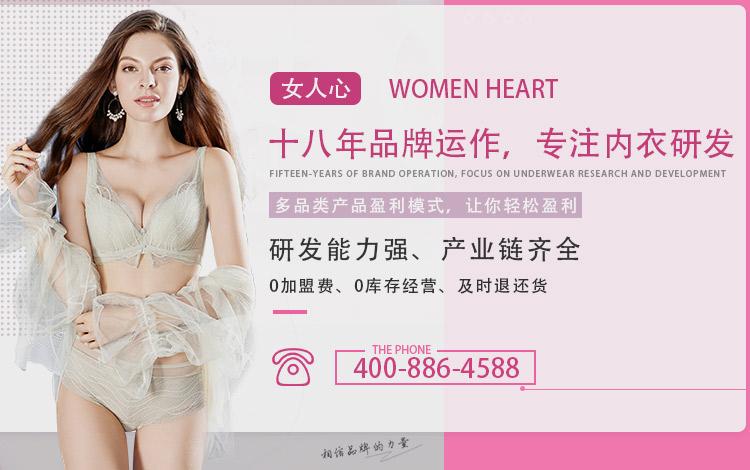 深圳市尚美女人心实业有限公司