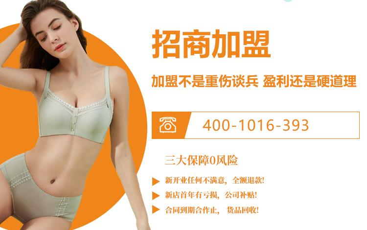 深圳市曲�美科技有限公司