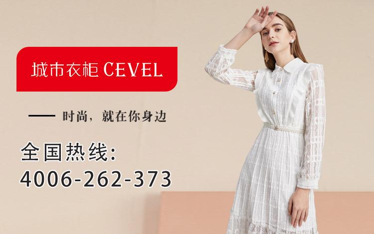 广州市偏爱服饰有限公司