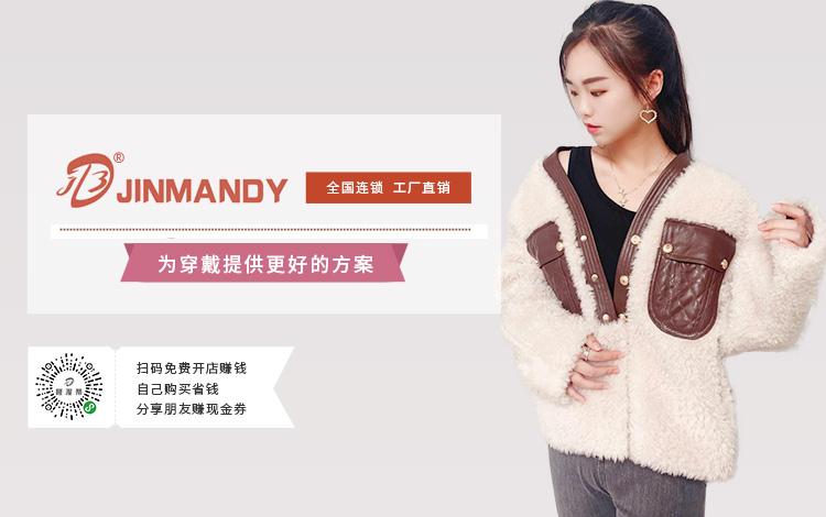 香港�n漫蒂智能穿戴用品有限公司