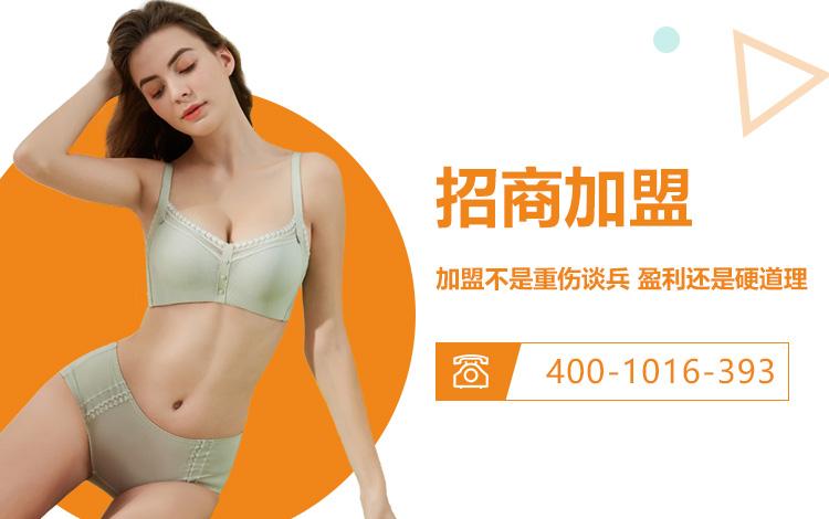 深圳市曲线美科技有限公司