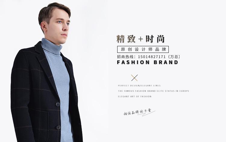 广东恩咖服饰有限公司