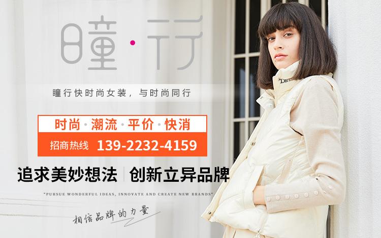 广州布叶服装有限公司