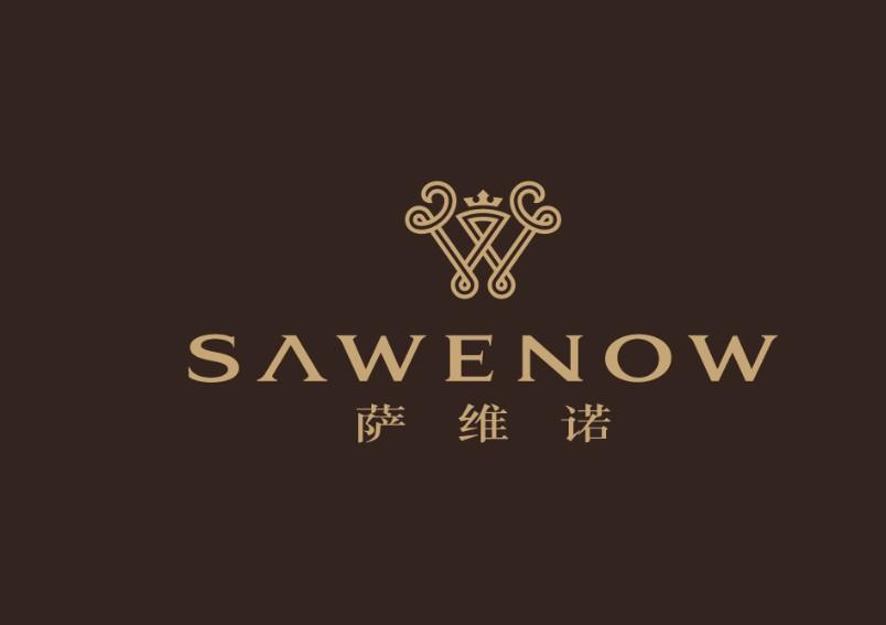 深圳萨维诺服饰有限公司