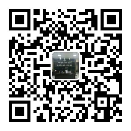 广东省普宁市宇群服装有限公司