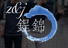 上海心会服饰有限公司