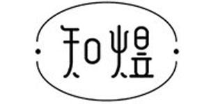广州市墨知文化创意有限责任公司