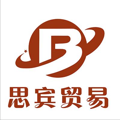 中国童装尾货批发小骆驼青少年户外装