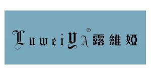 广州市圣洁服饰有限公司
