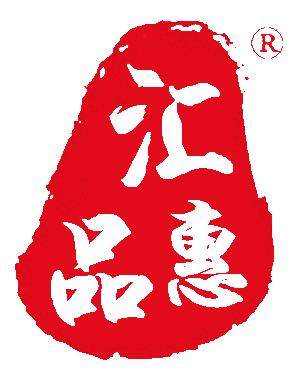 杭州汇品惠服饰