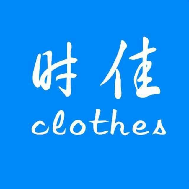 北京时佳泽琦教育科技有限公司