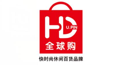 宝莱恒鑫(武汉)国际贸易有限公司