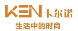 深圳市卡尔诺实业投资有限公司