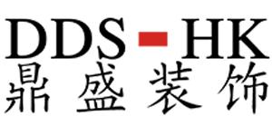 深圳市鼎盛装饰工程有限公司