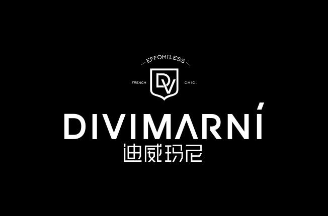 株洲市迪威玛尼服饰有限公司