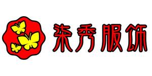 广州柒秀服饰有限公司