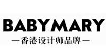 babymary宝贝玛丽:香港设计师品牌
