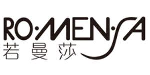 湖南若曼莎服装有限公司