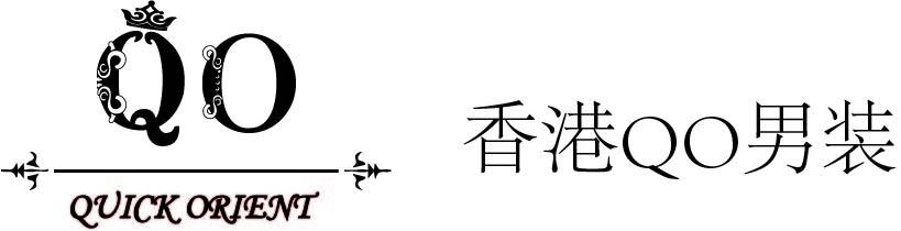 香港QO服饰有限公司