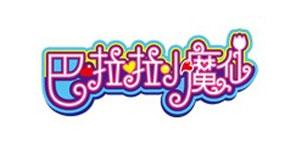 广东二十一世纪卡通城有限公司