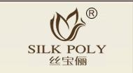 帛俪雅纺织品(上海)有限公司