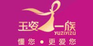 汕头市锦嘉泰针织实业有限公司