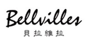 上海贝拉维拉制衣有限公司