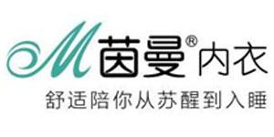 深圳爱琳国际品牌管理有限公司
