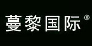 东莞市蔓黎服饰有限公司