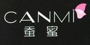 广州市秒速科技有限公司
