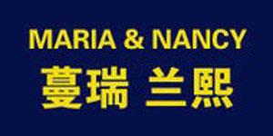 宁波市依曼贸易有限公司