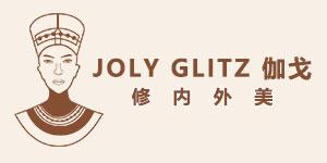 伽戈JOLYGLITZ :火热招商中186-0383-7222