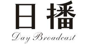 杭州日播服饰有限公司