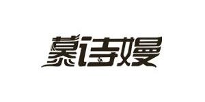 上海宙孜实业有限公司