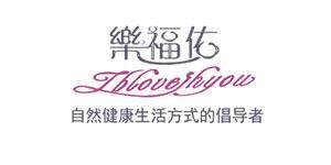 杭州乐福佑贸易有限公司