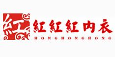 成都市红红红内衣品牌管理有限公司