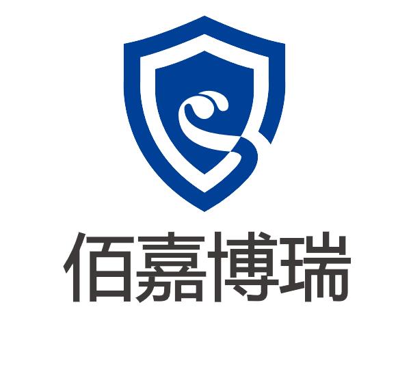 北京佰嘉博瑞科技有限公司 bjbr