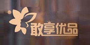 北京敢享优品博彩娱乐服饰有限公司