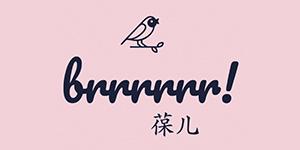 葆儿国际(上海)品牌管理有限公司