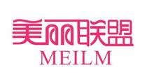 美丽联盟 Meilm