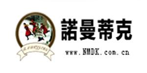 中国温州罗曼蒂克居家饰品有限公司
