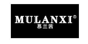 广州慕兰茜服装有限公司