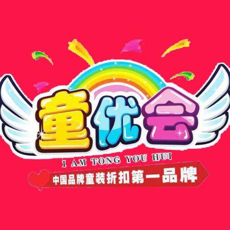 武汉鑫锐康商贸有限公司