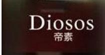 帝素 diosos