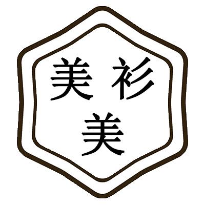 广州石井国际附近哪有西西里牌羽绒服货源批发?