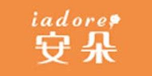 香港安莉芳集团上海公司