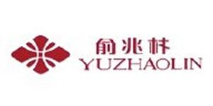 上海兆林实业有限公司